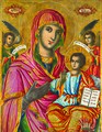 FileSaint Mary Icon from Sts Peter and Paul Church in Kula by Dicho Krastev, 1863 - 02.jpg