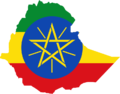Flag-map of Ethiopia.png