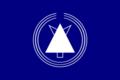 Flag of Honkawane Shizuoka.png
