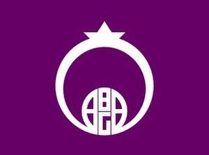 Ōsato, Miyagi - Image: Flag of Osato Miyagi