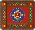 Flag of the Lithuanian Military Police.jpg