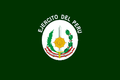 Flag of the Peruvian Army.png
