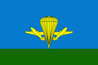 Flag of the Russian Airborne Troops.svg