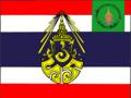 Flag of the Tiger Corps Ranger Regiment King's own Bodyguard.png