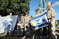 Flickr - Israel Defense Forces - Haganah 90th Anniversary (5).jpg