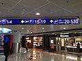 Flughaveno en Honkongo 11.jpg