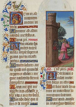Folio 52v - Prayer of David