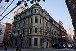 Former Ta-Ching Government Bank Building Shanghai.JPG