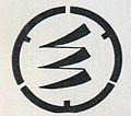 Former Togouchi Hiroshima chapter.jpg