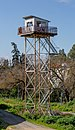 Former UN tower, North Nicosia, Cyprus.jpg