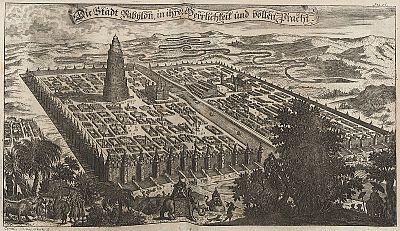 バビロンの城壁 - Wikipedia