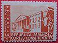 Franquicia postal Cortes Constituyentes, República Española, 1931 - 4.jpg