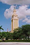 Freedom Tower (14732250387).jpg