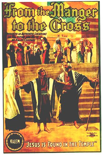 From the Manger to the Cross - Theatrical poster