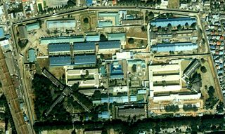 Fuchū Prison