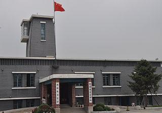 Fushun War Criminals Management Centre