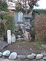 Futaebori Toride Ato.JPG