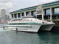 GAO MING Fortune Ferry Central to Hung Hom in Central 10-09-2020(3).jpg