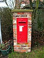 GR Postbox, Huby - geograph.org.uk - 1690136.jpg