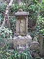Gansenji Temple , 岩船寺 - panoramio (26).jpg