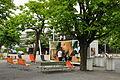 General-Guisan-Quai - 'Träumen unter Bäumen' (OF & Grün Stadt Zürich) 2011-06-29 16-54-56.JPG