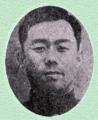 General Kang Gun.png
