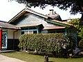 General Sun Li Ren House 2.JPG