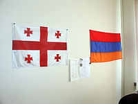 Georgian and Armenian Flags.JPG
