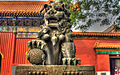 Gfp-china-beijing-lion-statue-at-lama-temple.jpg