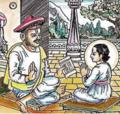 Ghanshyam.png