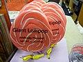 Giant lollipops, March 2010.jpg