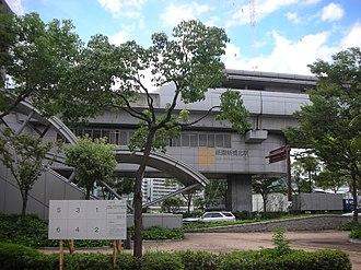 Gion-shinbashi-kita Station - Gion-shinbashi-kita Station