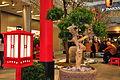 Glattzentrum - Innenansicht - Hanami 2012-04-16 17-03-16.JPG