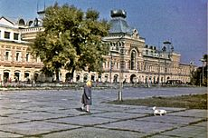 Gorky City. Detsky Mir in Main Fair building.jpg