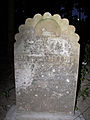 Gravestone in southeast Herkimer County, New York 2.jpg