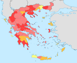 Demographics of Greece - Image: Greece total fertility rate by region 2014