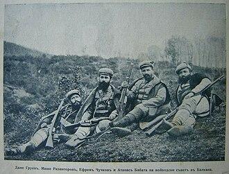Dame Gruev - Dame Gruev together with other rebel leaders
