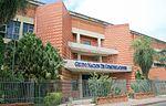 Grupo Nación de Comunicaciones Paraguay.jpg