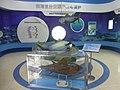 Guangdong Ocean University - Museum - P1580826.JPG
