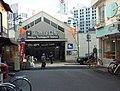 HK-Tsukaguchi-N.jpg