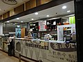 HKMH TST East 香港歷史博物館 Hong Kong Museum of History East City Cafe restaurant interior kitchen counter Oct 2016 DSC.jpg