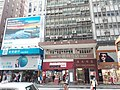 HK 中環 Central 德輔道中 Des Voeux Road Central Saturday Morning December 2019 SS2 08.jpg