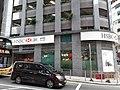 HK 半山區 Mid-levels 般咸道 Bonham Road buildings facade February 2020 SS2 41.jpg