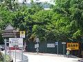 HK 屯門 Tuen Mun 青麟路 Tsing Lun Road Tsang Chung Koon Road n Tsing San Path July 2016 DSC.jpg
