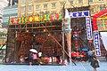 HK CWB 銅鑼灣 Causeway Bay 摩頓台 Moreton Terrace 香港盂蘭勝會 Yu Lan Fectival Sept 2018 IX2 10.jpg