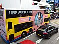 HK CWB 銅鑼灣 Causeway Bay tram view 軒尼詩道 Hennessy Road February 2019 SSG 03.jpg