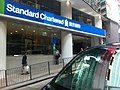 HK Central 威靈頓街 Wellington Street Silver Fortune Plaza 渣打銀行 Standard Chartered Bank Oct-2011.jpg