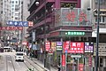 HK KMBus 968 tour view 上環 Sheung Wan Feb-2018 IX1 16.jpg