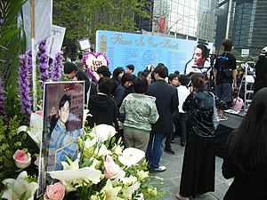 Leslie Cheung - 3rd anniversary of Cheung's death, in Central, Hong Kong, 2006