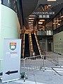 HK STT 石塘咀 Shek Tong Tsui 皇后大道西 Queen's Road West 翰林峰 Novum West Place HKU banner n escalators December 2020 SS2 02.jpg